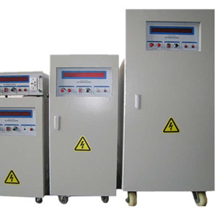 30V210A220A230A低压大电流直流电源-开关式直流电源