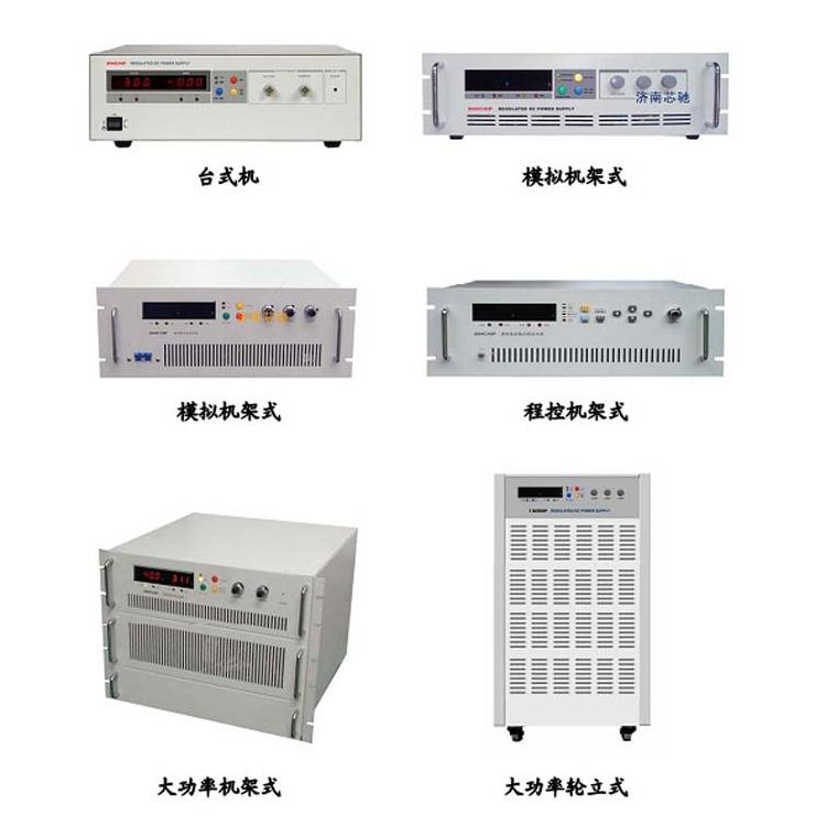 26V950A960A970A980A990A恒压恒流直流电源测试电源