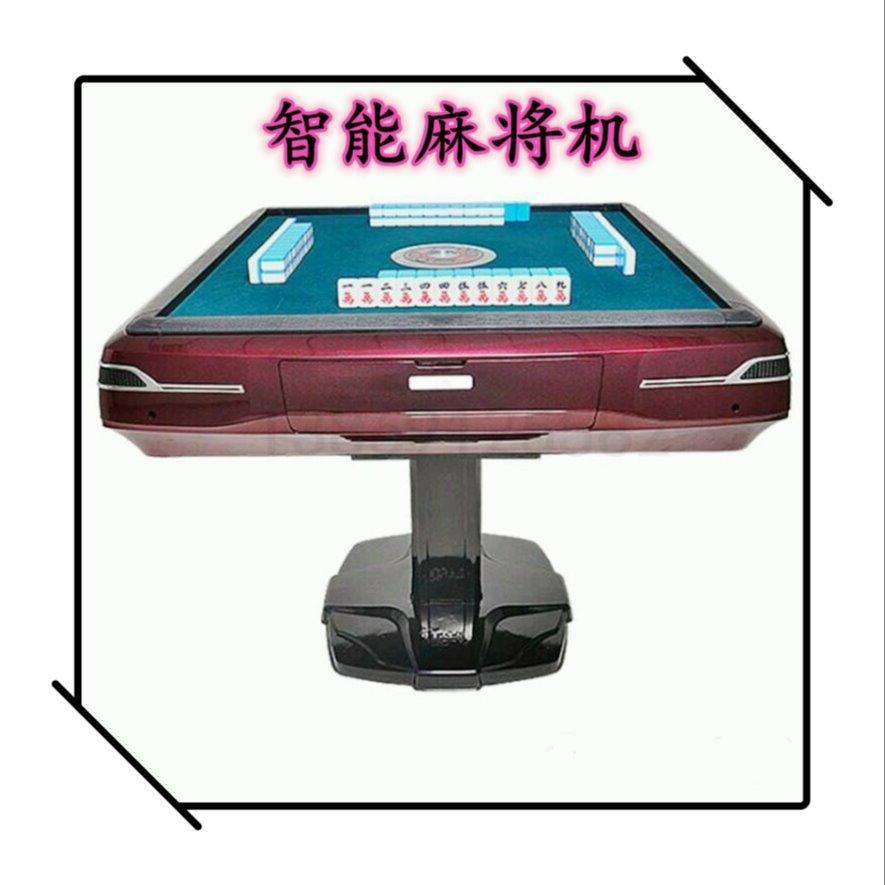 麻将桌麻将机大量优惠 现货出售四口免推牌麻将机批发