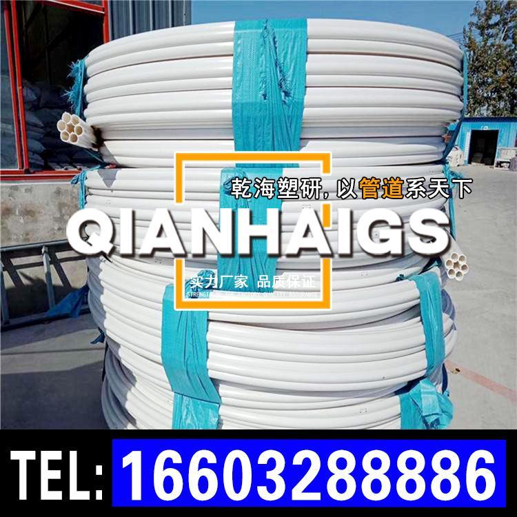 QH/乾海塑研 科技生产HDPE七孔梅花管盘管 国标质量 pe九孔梅花穿线管中国电网合作商管道厂家