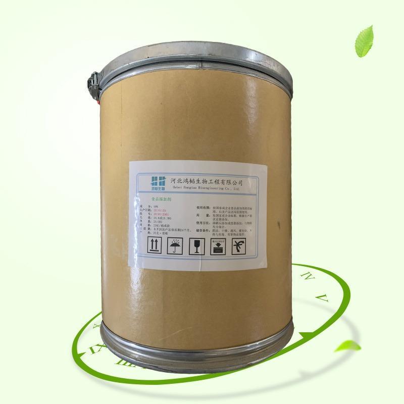 L-天门冬氨酸添加量L-天门冬氨酸出厂价格