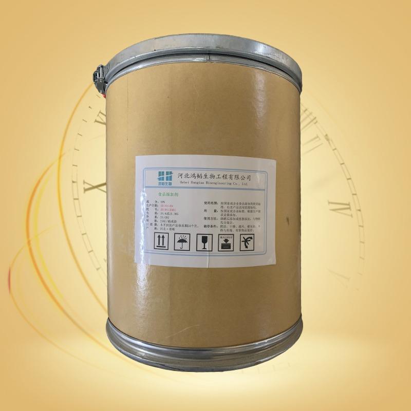 丝氨酸添加量丝氨酸出厂价格