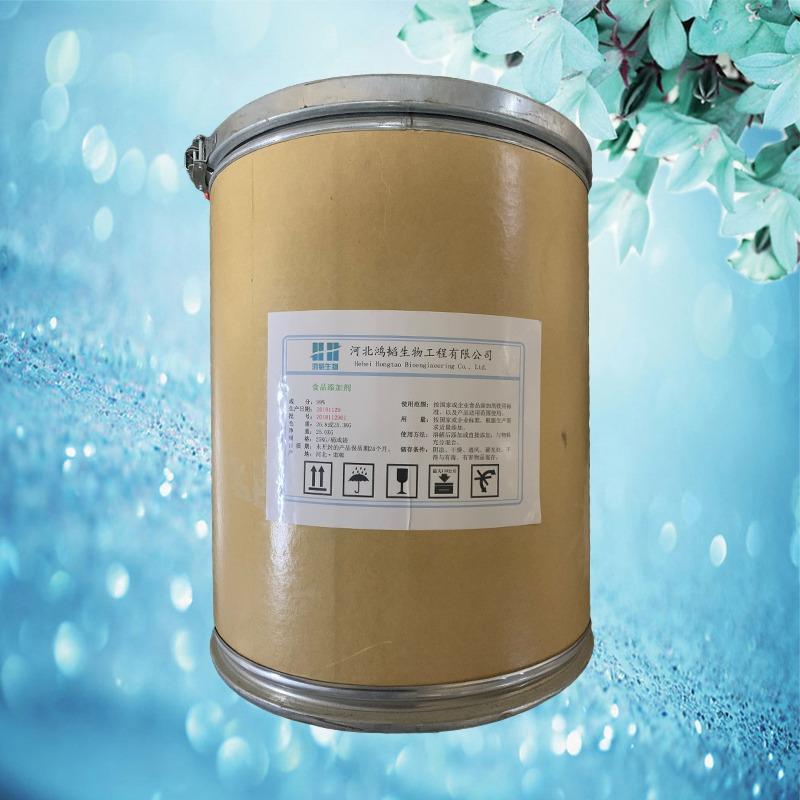 鸟氨酸添加量鸟氨酸出厂价格