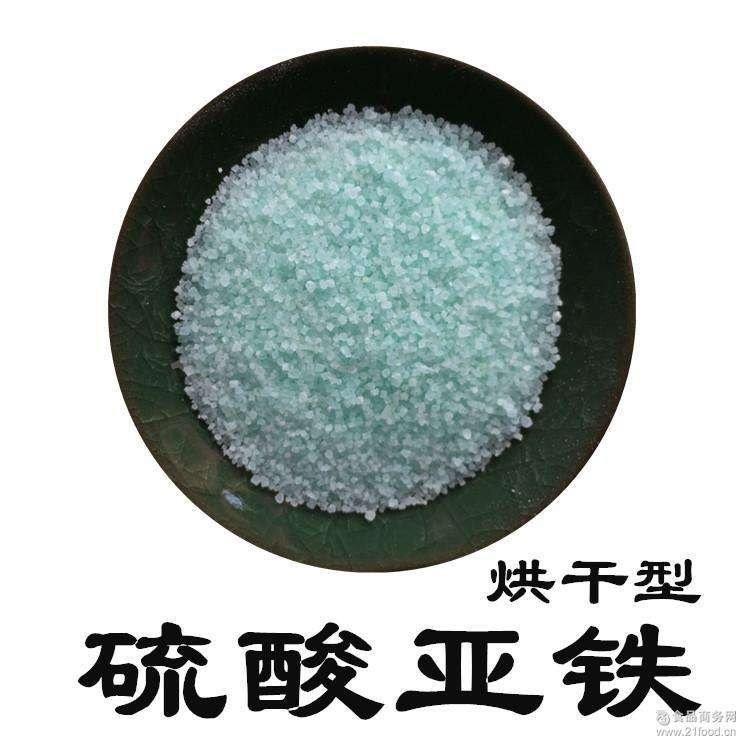 土质改良剂硫酸亚铁污水处理用绿矾聚合催化剂还原剂七水硫酸亚铁