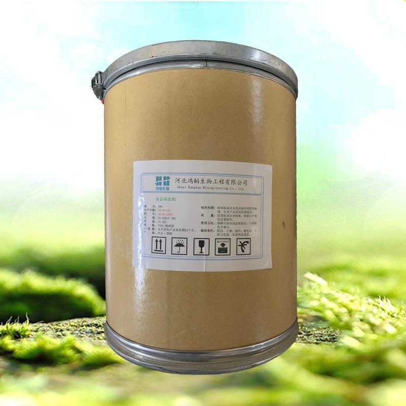 L-鸟氨酸盐酸盐添加量L-鸟氨酸盐酸盐出厂价格