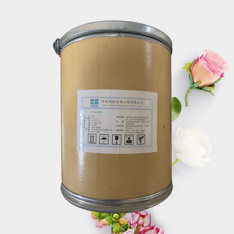 L-赖氨酸盐酸盐添加量L-赖氨酸盐酸盐出厂价格