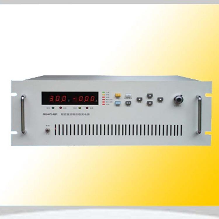 直流电源 直流稳压电源250V5A老化LED电源 可调电源