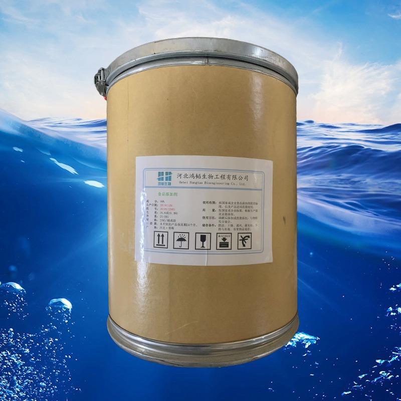 L-羟基脯氨酸添加量L-羟基脯氨酸出厂价格
