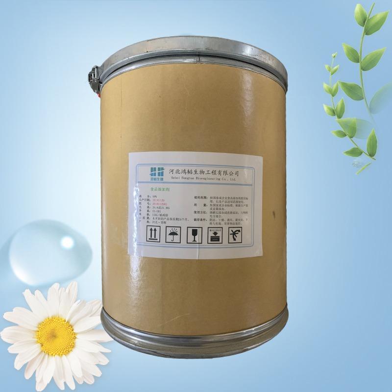 L-丝氨酸添加量L-丝氨酸出厂价格
