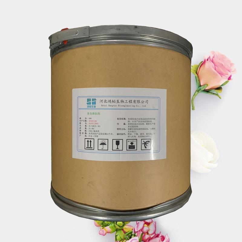 L-天门冬氨酸钠添加量L-天门冬氨酸钠出厂价格