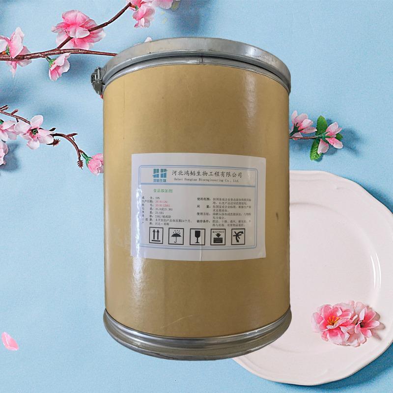 赖氨酸盐酸盐添加量赖氨酸盐酸盐出厂价格