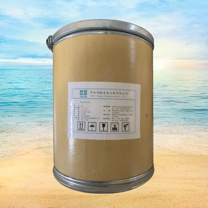 L-天门冬氨酸镁添加量L-天门冬氨酸镁出厂价格