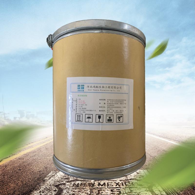 酪氨酸添加量酪氨酸出厂价格