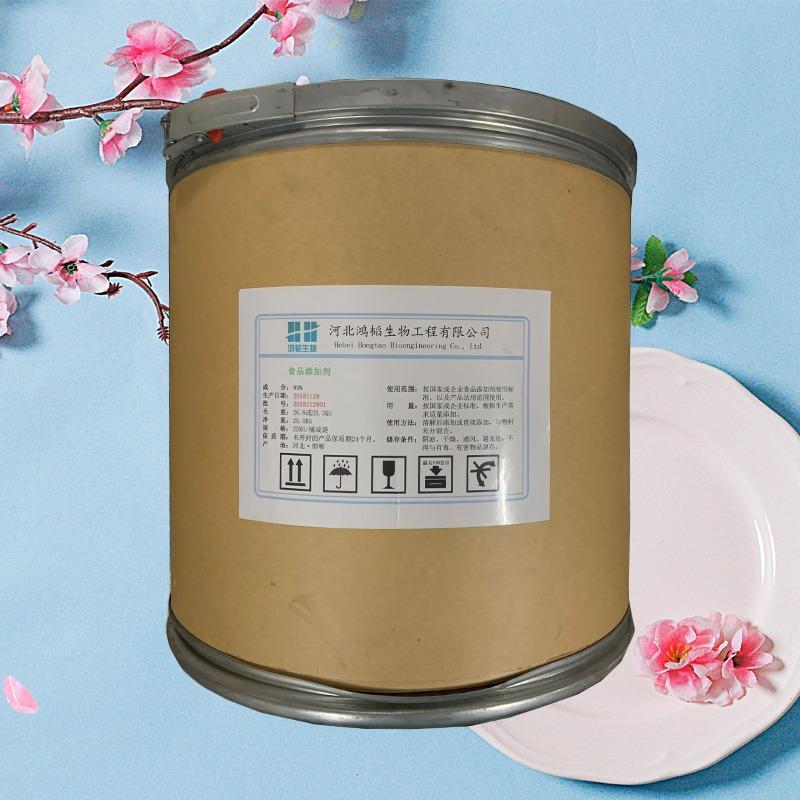 天门冬氨酸钠添加量天门冬氨酸钠出厂价格