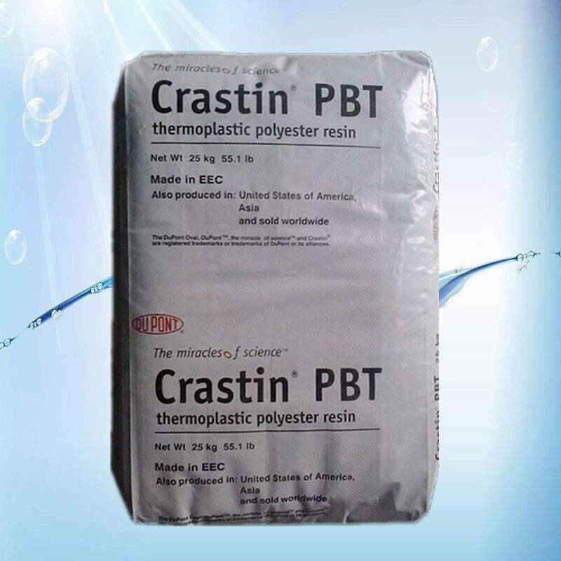 食品级 美国杜邦PBT SO653 NC010 薄膜级 增韧级