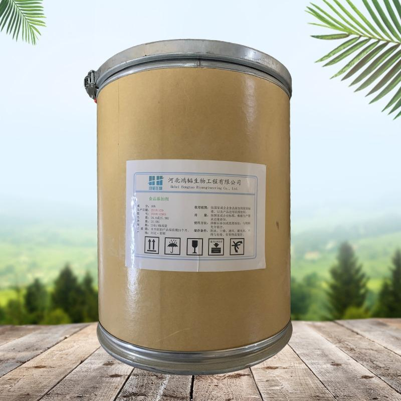 天门冬氨酸钙添加量天门冬氨酸钙生产厂家