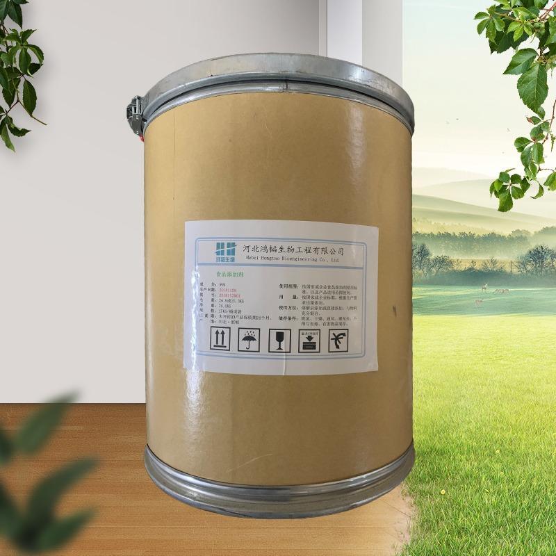 L-天冬酰胺添加量L-天冬酰胺出厂价格