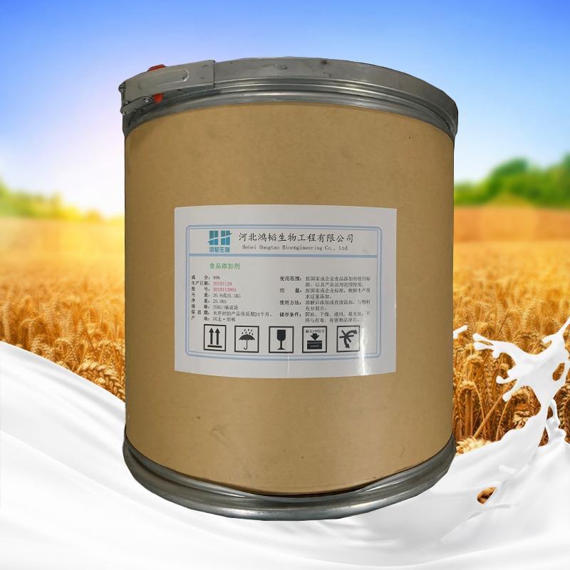 天门冬氨酸镁添加量天门冬氨酸镁出厂价格