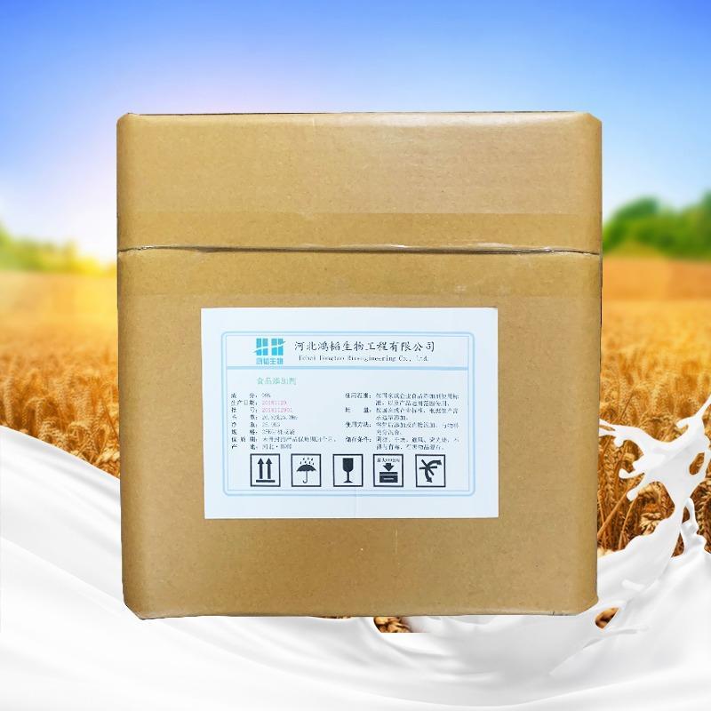 DL-丙氨酸添加量DL-丙氨酸用途DL-丙氨酸出厂价格