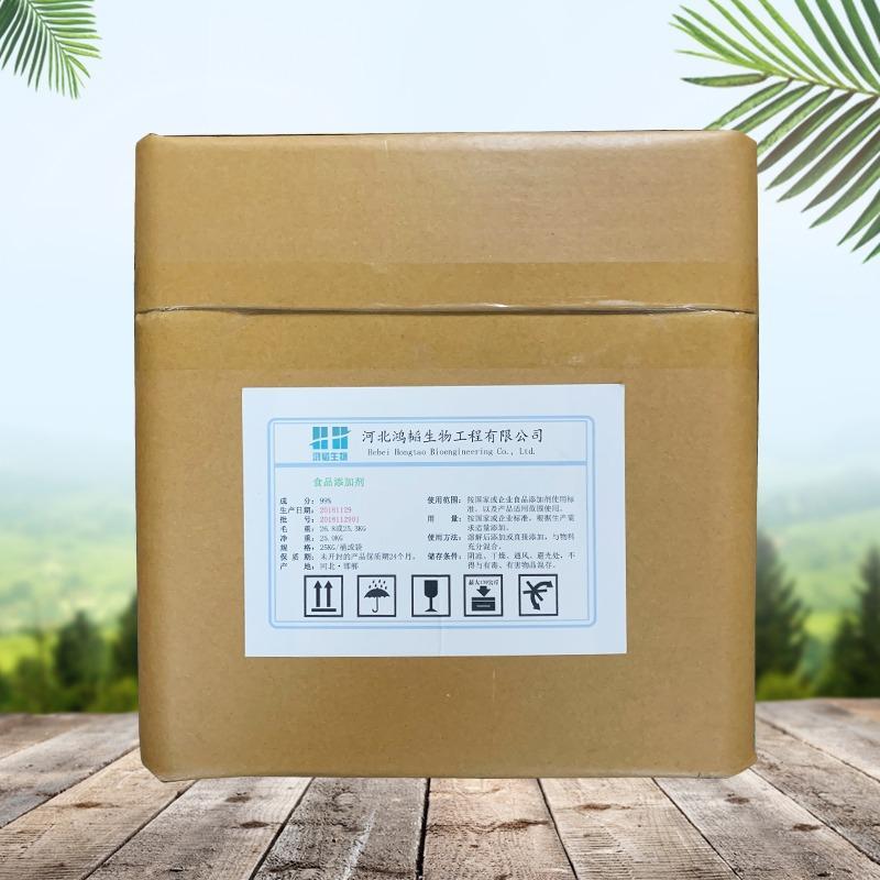 精氨酸盐酸盐添加量精氨酸盐酸盐出厂价格