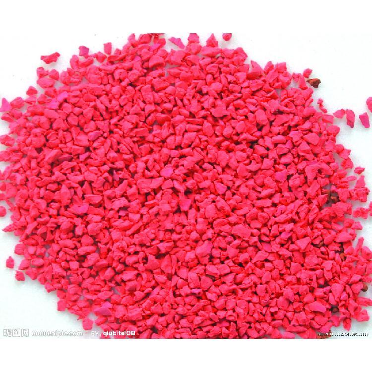 销售 环保塑胶颗粒 优质epdm颗粒