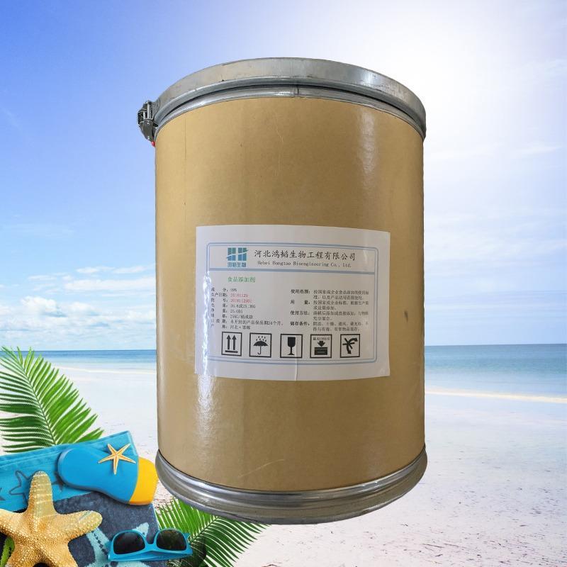 L-酪氨酸添加量L-酪氨酸出厂价格