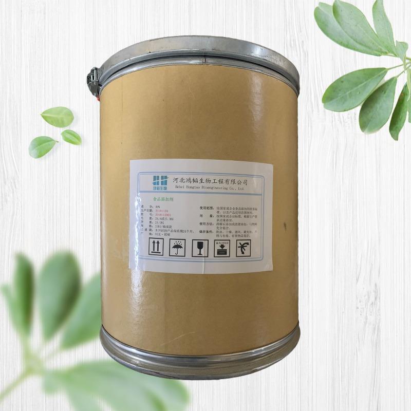 L-天门冬氨酸钙添加量L-天门冬氨酸钙出厂价格