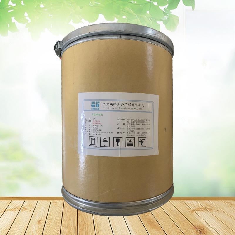 脯氨酸添加量脯氨酸出厂价格