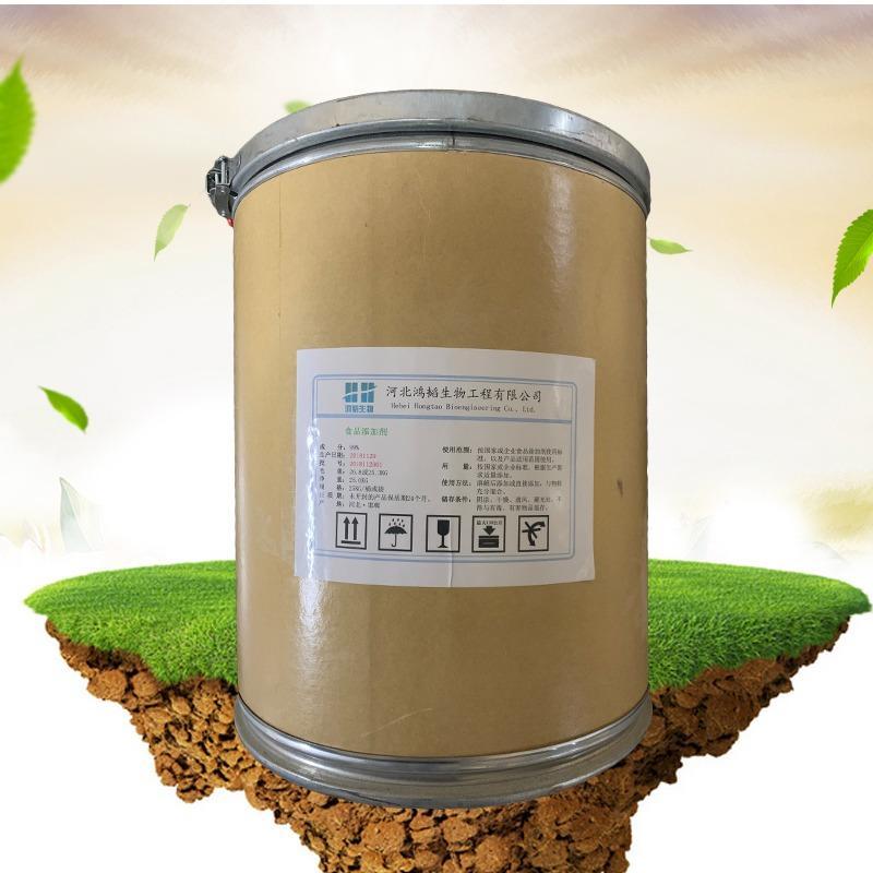 亮氨酸添加量亮氨酸出厂价格