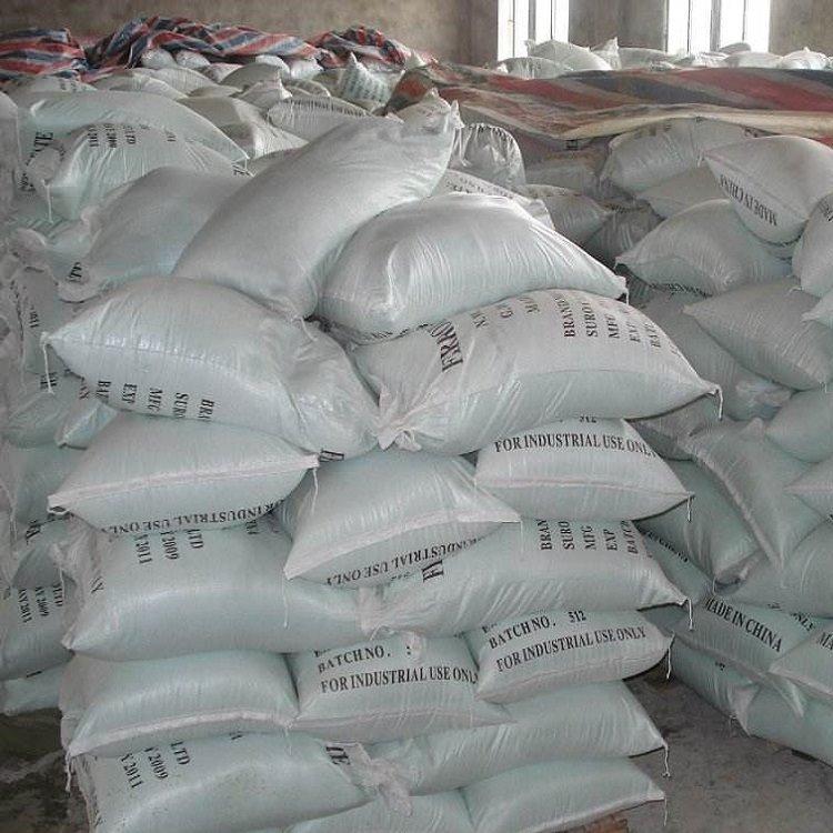 贵阳硫酸亚铁批发污水处理土地改良贵州化工批发