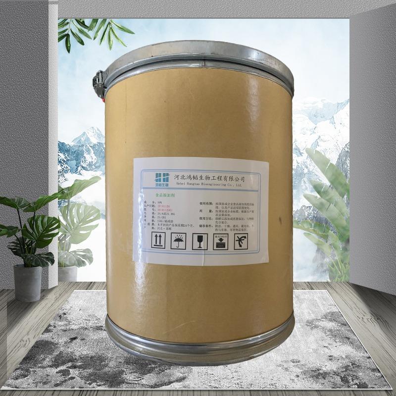 天门冬氨酸添加量天门冬氨酸出厂价格