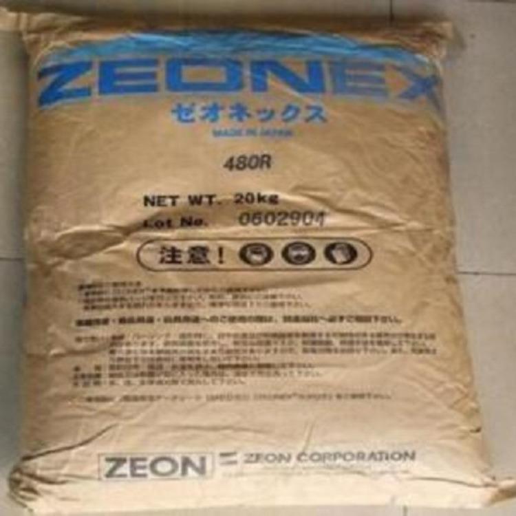 现货供应 光学级 医用包装 镜头 COC/日本瑞翁/480R工程塑料ZEONEX