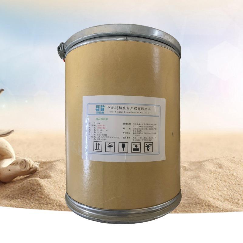 羟基脯氨酸添加量羟基脯氨酸出厂价格