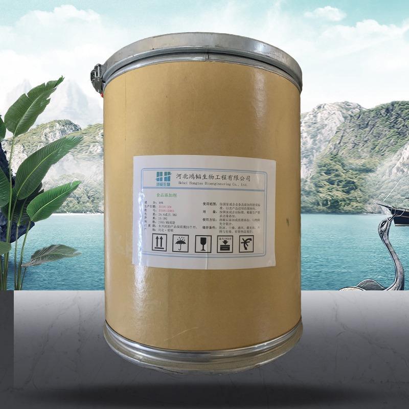 天门冬氨酸添加量天门冬氨酸生产厂家