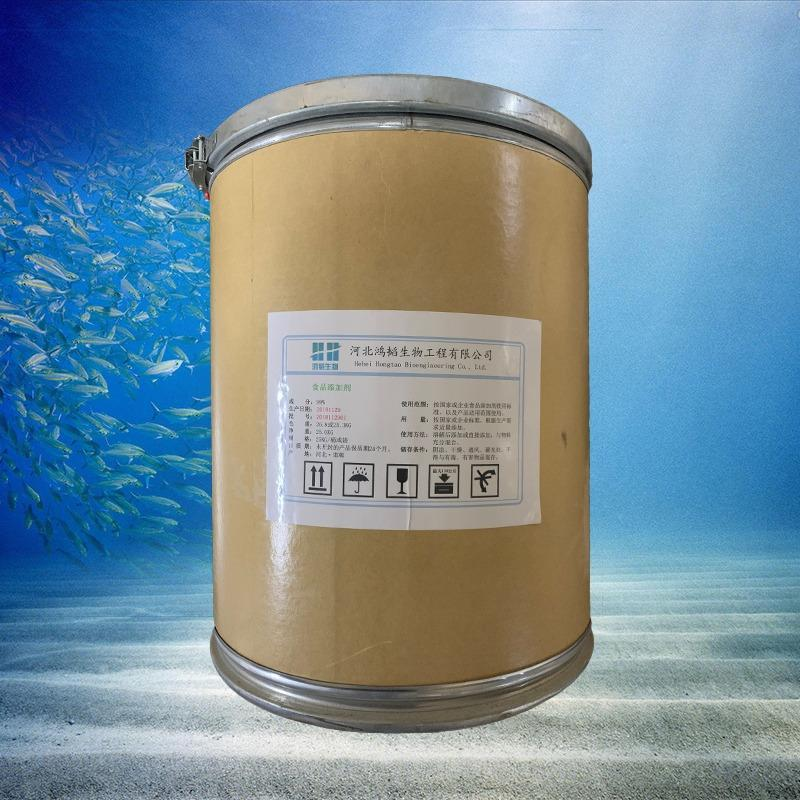 色氨酸添加量色氨酸出厂价格