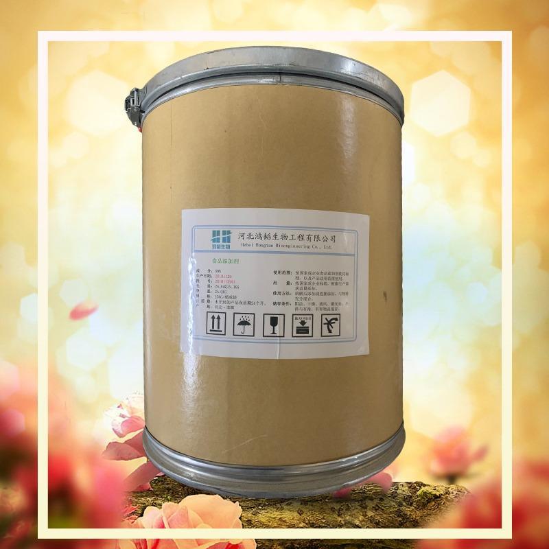 L-鸟氨酸添加量L-鸟氨酸出厂价格