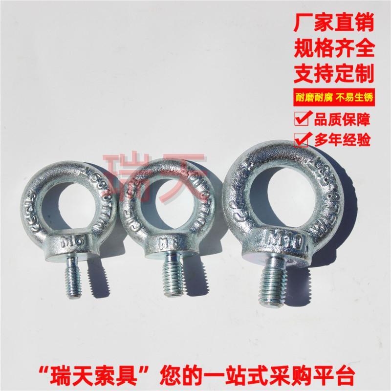 直供 国标吊环螺栓瑞天索具 镀锌吊环螺丝 支持定制