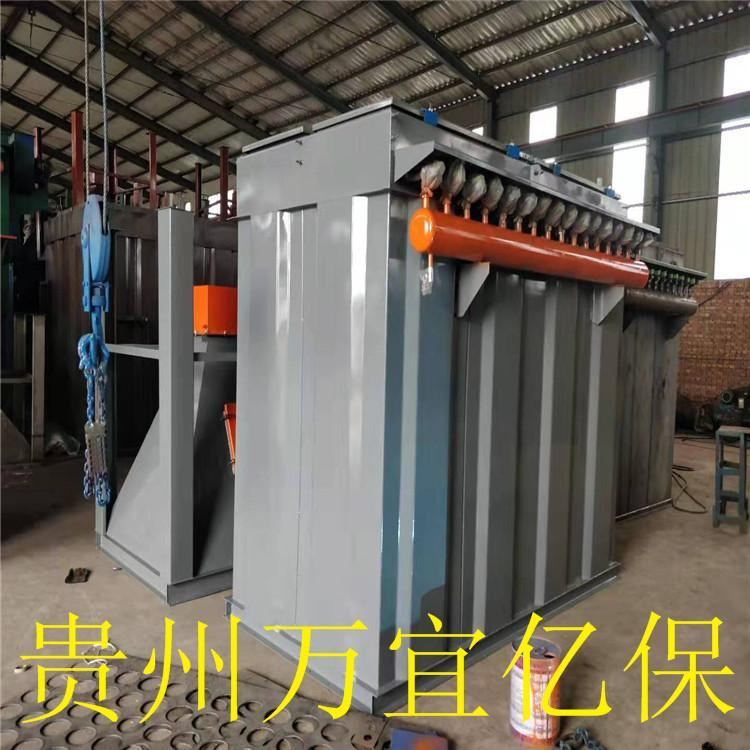 安顺环保设备环保设备定制