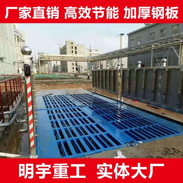 全铜电机洗轮机洗车机生产厂家