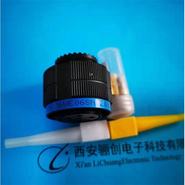 6芯接插件J599-26WE06SN 骊创航空接插件屏蔽式插头