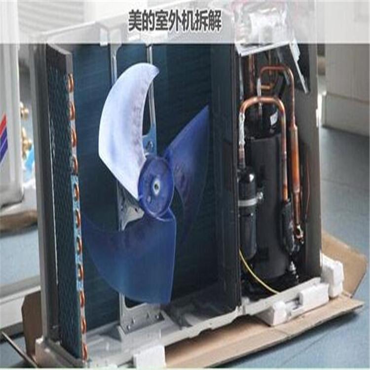 贵阳变频中央空调家用中央空调供应
