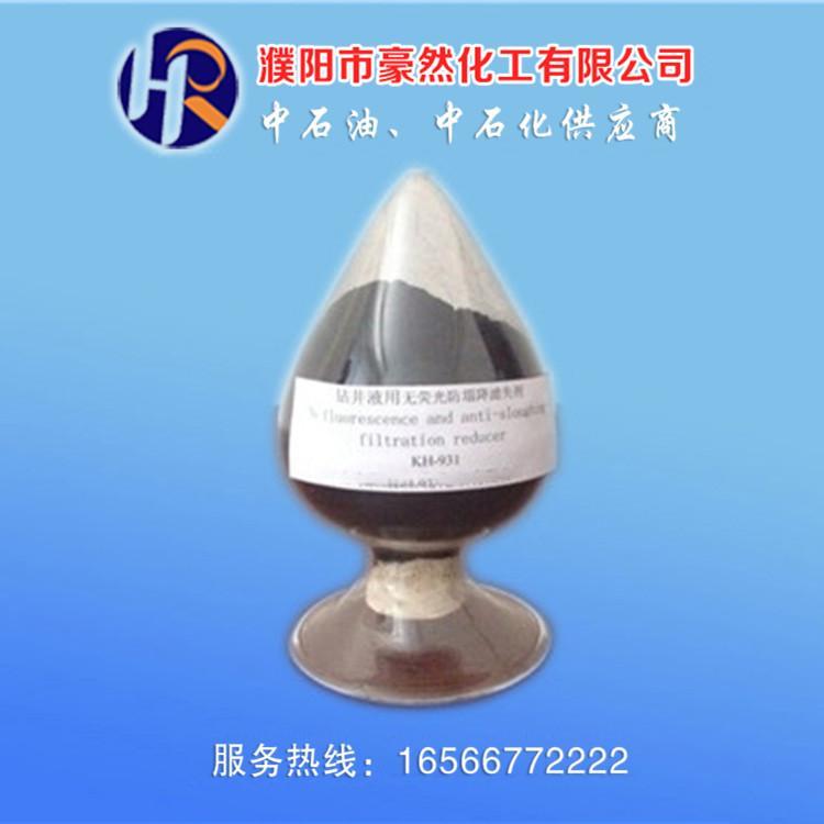 无荧光防塌降滤失剂应用 降滤失剂用法 服务至上