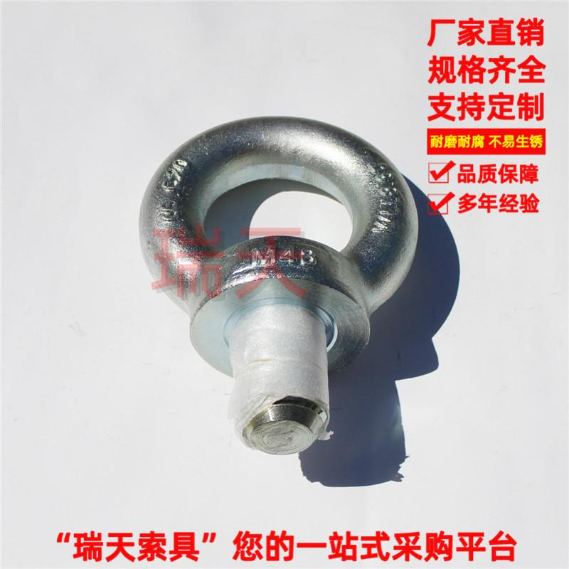 瑞天索具直供 国标吊环螺栓 镀锌m16吊环螺丝 做工精致 支持定制 来图定做
