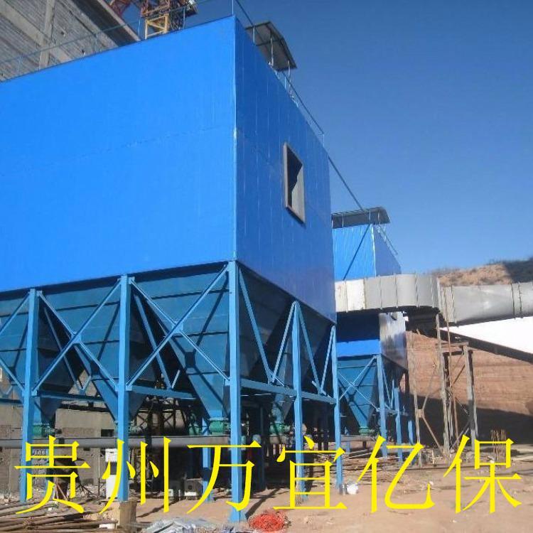 黔南环保设备环保设备供应