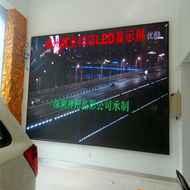 数字化展厅LED电子屏 P8LED显示屏厂家报价