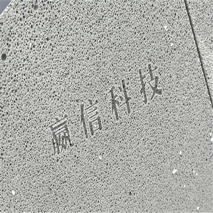 嬴信 轻质混凝土砌块价格 轻质混凝土砌块厂家电话