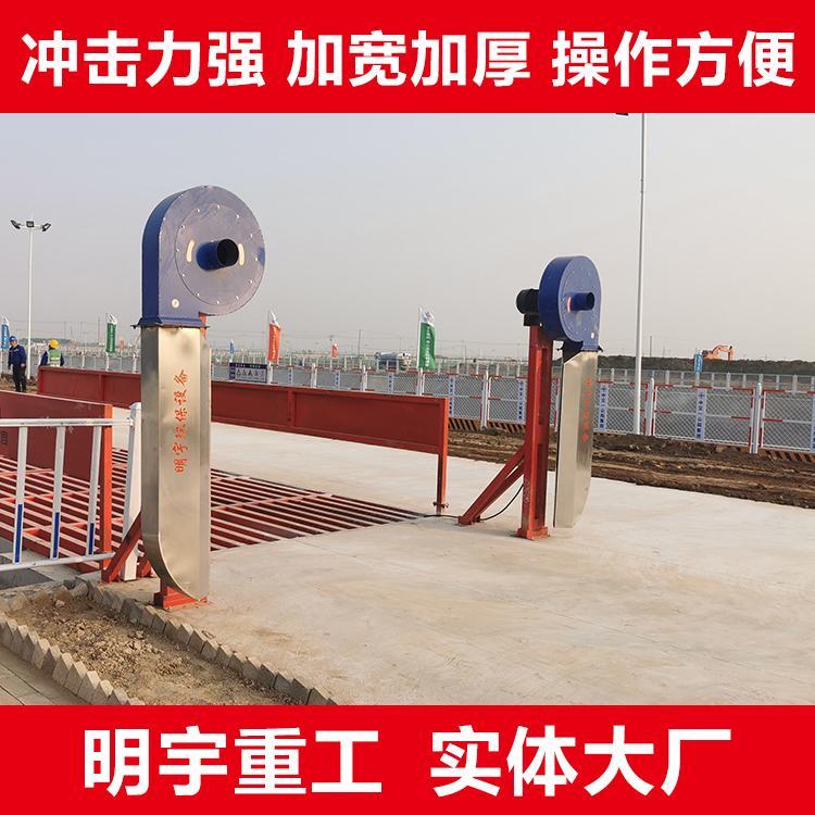 全自动工程钢厂煤矿专用洗轮机清洗用水设备