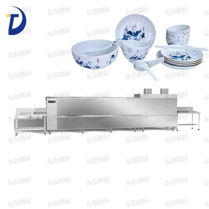 餐具清洗消毒烘干机 器具灭菌机 高温杀菌机