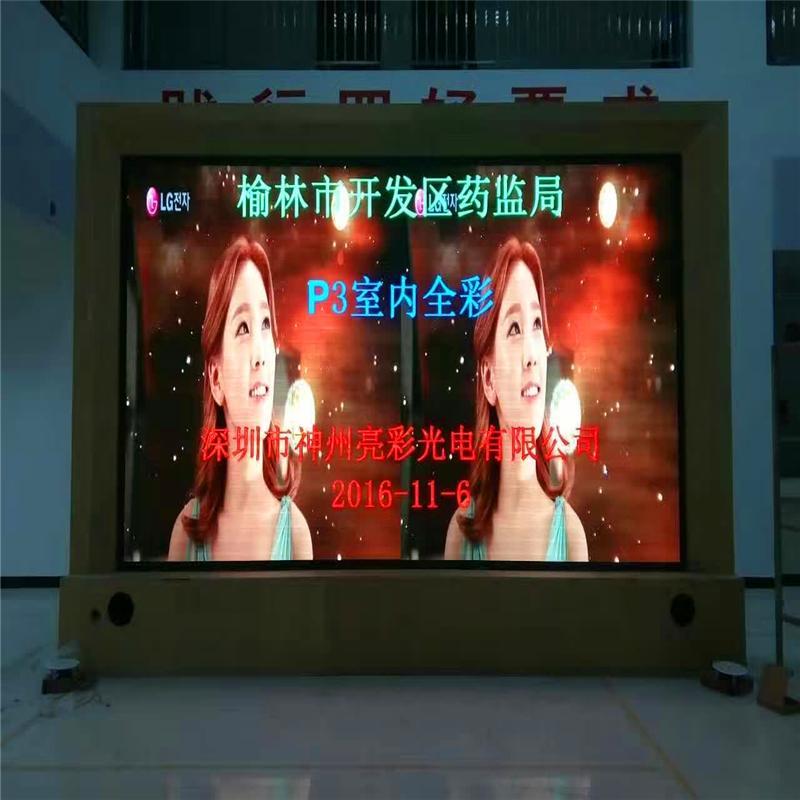 商场LED广告电子屏厂家报价