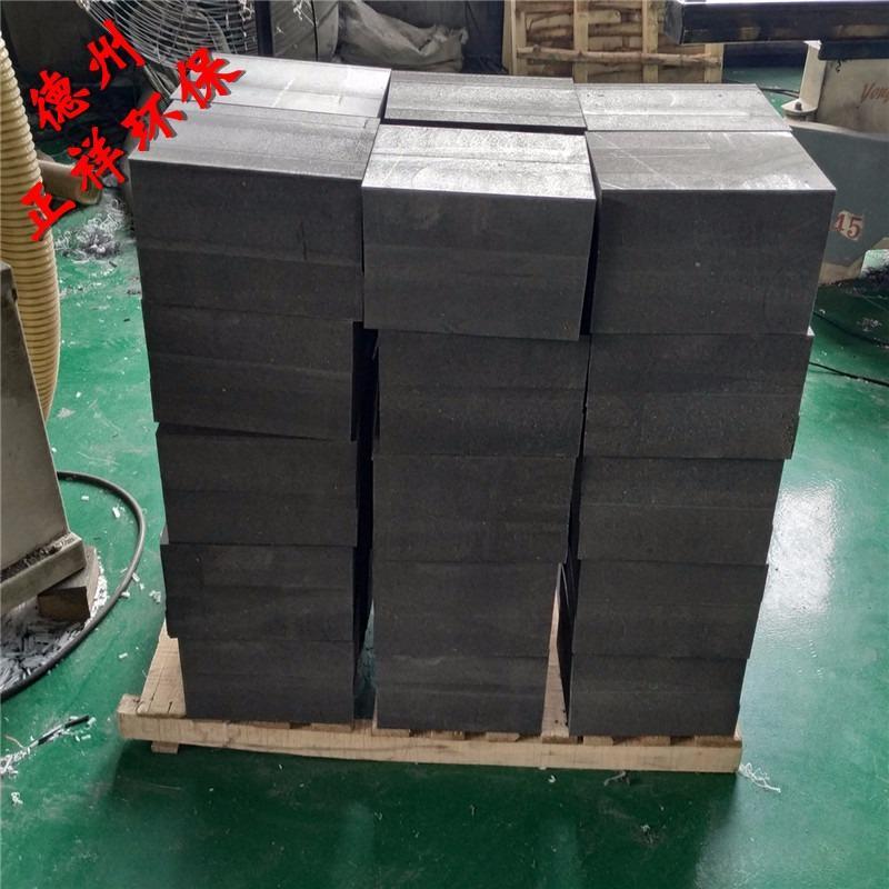 MGA摩擦板 MGE合金板 MGA工程塑料合金板 质量可靠